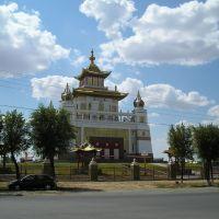 Храм «Золотая обитель Будды Шакьямуни», Элиста