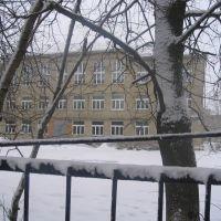 Средняя школа №1, Балабаново