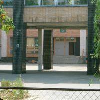 школа № 4, Балабаново