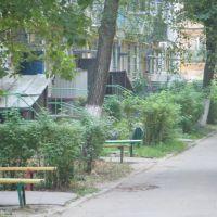 двор, Балабаново