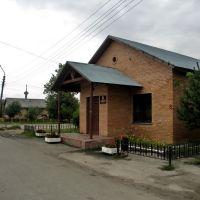 ул.Ленина, Барятино