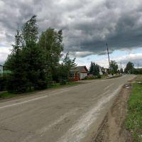 Барятино ул.Советская Сбербанк, Барятино