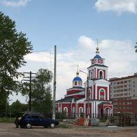 Храм св. Елисаветы.  Построен в 2004 году., Белоусово