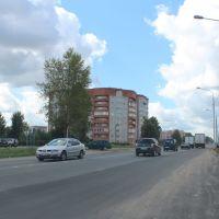 Варшавское шоссе, Белоусово