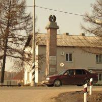 Стелла., Белоусово