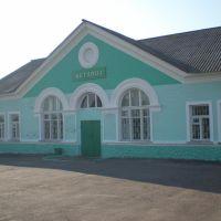 Вокзал, Бетлица