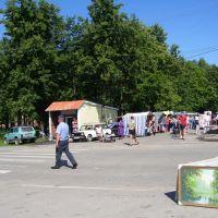 Rinak (bazaar) BETLİTSA, Бетлица