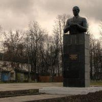 Куйбышев (Kuibyshev), Бетлица