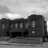 Черно-белый банк (Bank), Бетлица