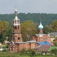 Old Believer's Church of All Saints, Боровск
