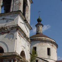 Church, Боровск