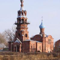Церковь (2005), Боровск