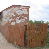Красивого поворота, Боровск