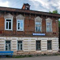 Боровск. Дом милиции, Боровск