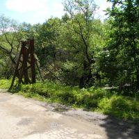 Дугна, подвисной мост, Дугна