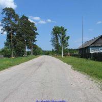 Дорога на Клён по улице Королёва (11.06.2009), Еленский