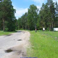 Выезд из п.Еленский в Долину (12.06.2009), Еленский