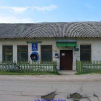 Почта и сберкасса (12.06.2009), Еленский