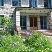 Вход в контору Еленского леспромхоза (12.06.2009), Еленский
