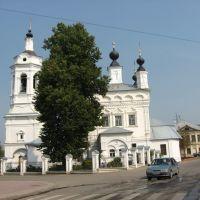 Калуга. Церковь Покрова на Рву, вид с юга., Калуга