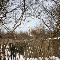 outskirts, Калуга