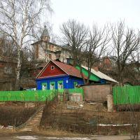 by Oka River, Калуга
