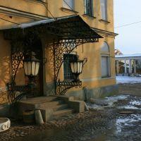 Вход в краеведческий музей, Калуга