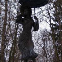 """"""""""" Кокетка с зонтиком """"""""   Калуга, Калуга"""