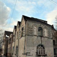 Архив за углом, Калуга