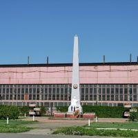 Памятник погибшим воинам, Киров