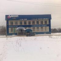 Камелия, Киров
