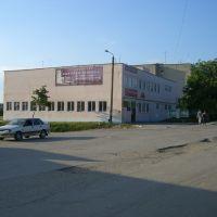 Универмаг, Козельск