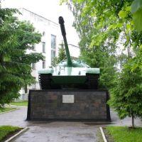 Танк у ДКРА, Козельск