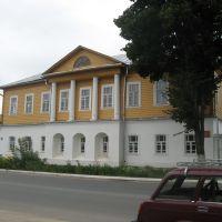 Здание Козельского краеведческого музея., Козельск