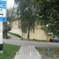 Старые дома города Козельска., Козельск