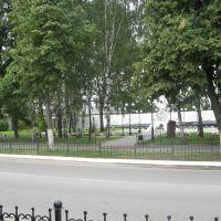 Мемориальный парк, посвящён Героям-Защитникам Отечества., Козельск