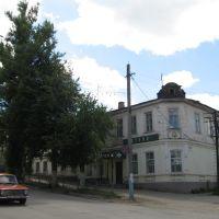 Козельск. Аптека. Kozelsk. Old chemists shop., Козельск