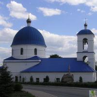 Калужская обл., Кондрово, Кондрово