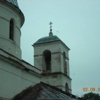город Кондрово Калужской области, Кондрово