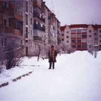 Я на Пушкина 56, Кондрово
