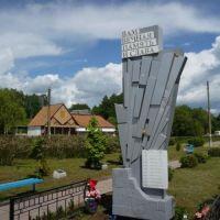 Площадь Победы, Кондрово
