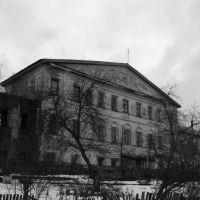 Дом, Кондрово
