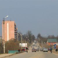 Кондрово, мост, Кондрово