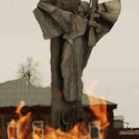 Ангел в огне (Angel on fire), Людиново