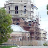 Реставрация, Малоярославец