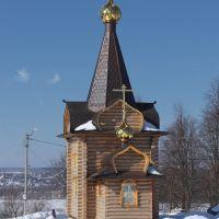 Малоярославец. Церковь Спаса Преображения (2012), Малоярославец