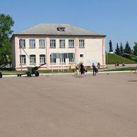 Центр внешкольной работы, Малоярославец
