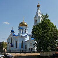 Успенский собор, Малоярославец