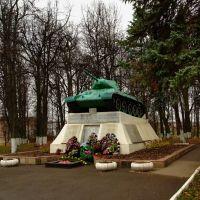 Памятник-танк Т-34-76, Медынь