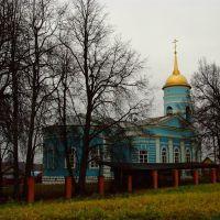 Церковь Иконы Божией Матери Казанская, Медынь